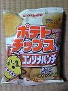 ポテトチップス(コンソメパンチ)