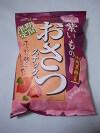 紫いものおさつスナック(期間限定)
