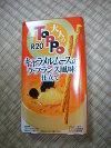 大人のTOPPO R‐20(秋冬限定味)(キャラメルムースのラ・フランス風味仕立て)