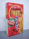 PRETZ(博多明太子)(九州地区限定)