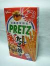 PRETZ(たこ焼味)