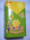 じゃがりこ(とうきびバター)(北海道限定)