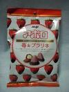 アポロ(苺&プラリネ)