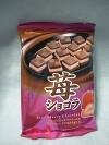 苺ショコラ