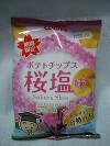 ポテトチップ(桜塩味)(期間限定)