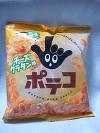 ポテコ(チーズグラタン味)(期間限定)