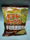 ポテトチップス(手羽先唐揚げ味)