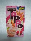 TOPPO(ピーチミルク)期間限定