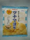 ポテトチップ ツナマヨ味