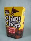 Chip! Chop