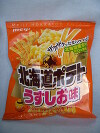 北海道ポテト(うすしお味)