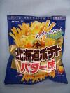 北海道ポテト(バター味)