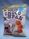 CHOCO A〜NPAN(まろやかミルク)