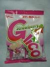 Glico(Strawberry)