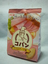 コパン(ハム&チーズ)