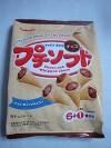プチソフト(チョコ);Kabaya 購入価格78円