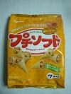 プチソフト(塩キャラメル);Kabaya 購入価格78円