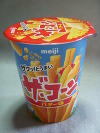 ザ・コーン(バター味)
