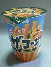 ザ・コーン(カレー味)