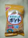 そのまんまポテト(さっぱりしお味)宮崎産 日向夏果汁のパウダー使用