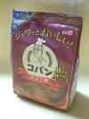 コパン(ココア味)