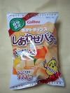 ポテトチップス(しあわせバター味)