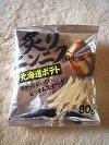 炙りニンニク風味 北海道ポテト