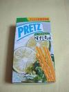 PRETZ(すだち味)