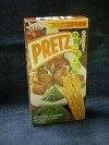 PRETZ(ゆずこしょう味);グリコ 購入価格98円