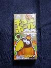 チョコボール(くり);MORINAGA 購入価格 64円