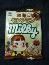 和栗のモンブラン milky