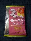 苺のタルトショコラ