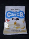 Cafca Milk