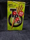 TOPPO (抹茶ミルク)
