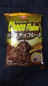 Choco Flakes(リッチチョコレート)