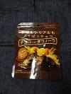 果実もシリアルもよくばりチョコ チョコっとグラノーラ(ショコラ)