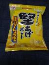 堅あげポテト(北海道バターしょうゆ味)