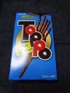 TOPPO(コクのビター)