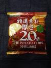 特選素材 厚さ×2.0倍 THE POTATO CHIPS(うすしお味)