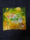 ポテっ茶ん(うす塩味)