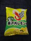 かっぱえびせん(瀬戸内レモン味)