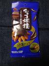 チョコ柿種(コク深チョコ)