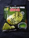 ポテトチップス(抹茶味)
