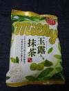 milky(玉露入り抹茶)