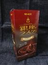 銀座 ラスク(チョコレート)