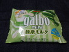 galbo mini(抹茶ミルク)