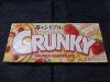 CRUNKY(苺&シリアル)