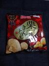ポテトチップス(栗味 きんとん)