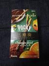 Pocky(三重奏)