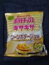 ポテトチップス ギザギザ(コーンポタージュ味)